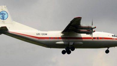 Photo of Avião russo Antonov sobrevoou a ilha da Madeira de madrugada