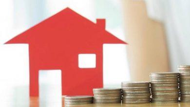 Photo of Madeira regista aumento na taxa de juro do crédito à habitação