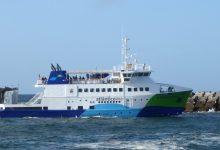 Photo of Suspensas ligações marítimas de passageiros e viaturas da Atlânticoline