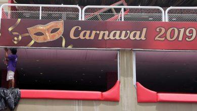 Photo of Aeroportos do Rio de Janeiro devem receber 560 mil turistas no Carnaval
