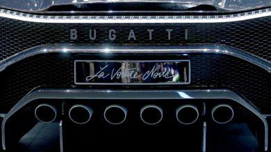 Photo of Onze milhões sobre rodas. Este é o carro mais caro do mundo