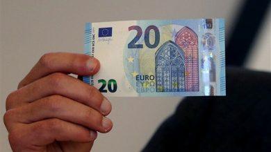 """Photo of Mais de 90% dos portugueses anda com 22 euros """"no bolso"""""""
