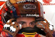 Photo of Campeões de MotoGP intrigados com enfarte sofrido por Casillas