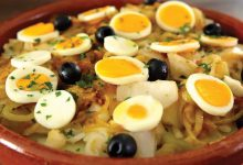 Photo of Bacalhau à Gomes de Sá