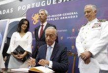 Photo of Comemorações Dia de Portugal em 2020 na Madeira