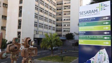 """Photo of Governo da Madeira paga mais 360 mil euros aos médicos de """"especialidades carenciadas"""""""