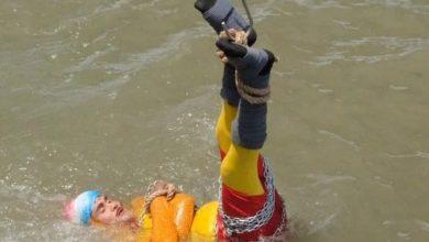 Photo of Ilusionista desapareceu num rio após truque que correu mal