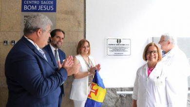 Photo of Maior centro de saúde do Funchal foi inaugurado