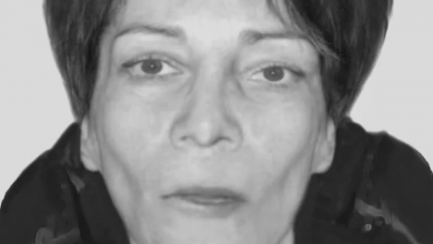 Photo of Toronto police seek help to identify body of woman found last month