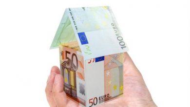 Photo of Funchal entre os 25 municípios do País onde é mais caro comprar casa