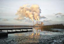 Photo of Terra Viva – Poluição Industrial