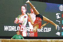 Photo of Filipa Martins conquista ouro na trave na Taça do Mundo
