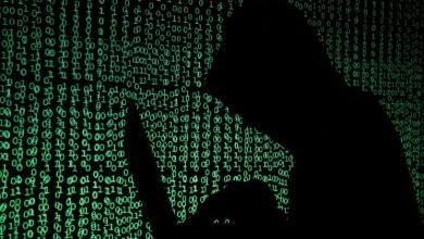 """Photo of EUA anunciam sanções financeiras contra grupos de """"piratas informáticos"""""""