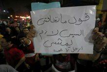 Photo of ONG denunciam mais de mil detenções no Egito após protestos
