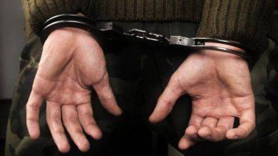 Photo of Acusado de 139.619 crimes de pornografia de menores julgado à porta fechada no Funchal