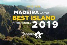 Photo of Albuquerque apela ao voto na Madeira como melhor ilha do mundo
