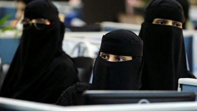 Photo of Mulheres sauditas vão poder ser militares pela primeira vez