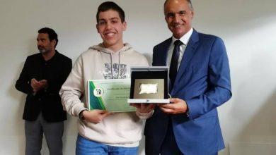 Photo of Mais jovens no ensino superior na Madeira
