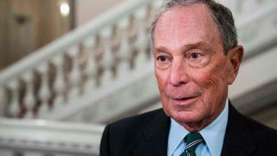 Photo of Ex-presidente da Câmara de Nova Iorque admite candidatura presidencial em 2020