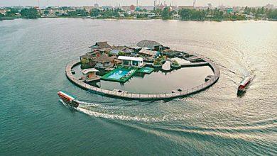 Photo of L'île Flottante