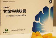 Photo of China aprova novo medicamento para o tratamento da doença de Alzheimer