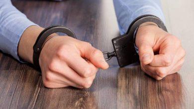 Photo of Casal detido por tráfico de droga no Funchal