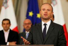 Photo of Eurodeputados exigem demissão de primeiro-ministro maltês após assassinato de jornalista