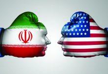 Photo of Iran – United States Crisis
