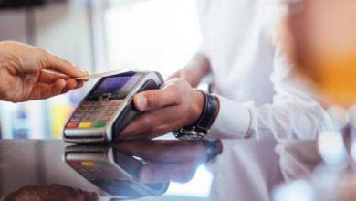 Photo of Levantamentos e compras através do Multibanco cresceram 7,3% na Madeira