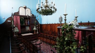 Photo of Museu Hebraico e Torre Sineira de Ponta Delgada receberam 54.081 visitantes desde a sua abertura