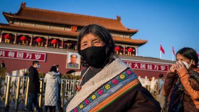 Photo of Cidade Proibida de Pequim encerrada devido a novo coronavírus