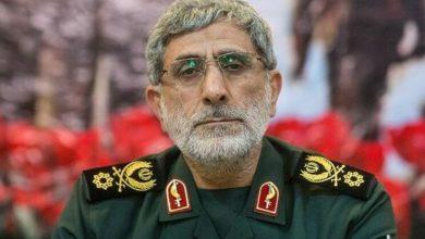 Photo of Irão nomeia Esmail Qaani como novo chefe da força de elite Al-Quds