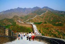 Photo of China anuncia encerramento de partes da Grande Muralha e outros monumentos