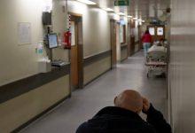 Photo of Regulador atribui excelência clínica a 84% dos hospitais
