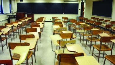 Photo of Teachers' strikes: WHY?