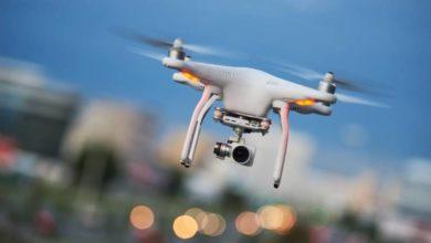Photo of Proibido uso de drones para fins lúdicos