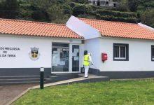 Photo of Governo decidiu estabelecer cordão sanitário no concelho da Povoação até 13 de Abril