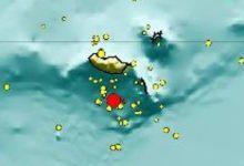 Photo of 7 réplicas após sismo de 5.2 na Madeira