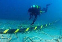 Photo of Sismos e actividade vulcânica no mar da Madeira vigiados pelo novo cabo submarino