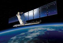 Photo of A nossa casa vista do espaço