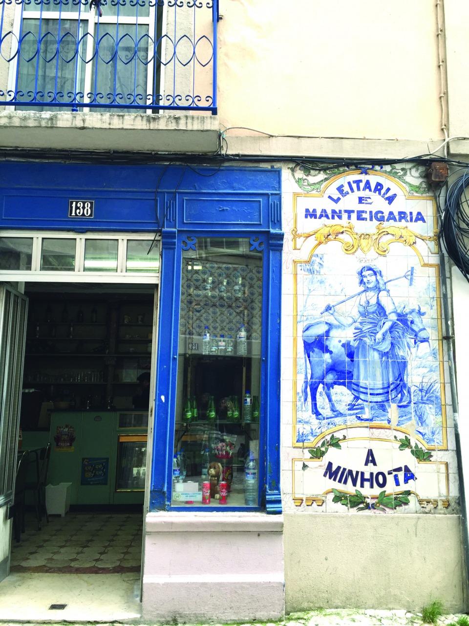 Rua de São José - Leitaria.