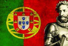 Photo of Dia de Portugal, de Camões e das Comunidades Portuguesas