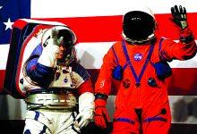 Photo of Novas roupas espaciais