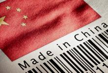 Photo of Portugal intensifica trocas comerciais com a China
