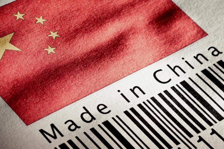intensificação das trocas comerciais com a China - milenio stadium - portugal