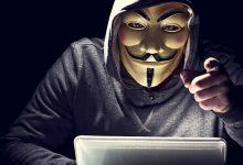 Photo of Compre online em segurança