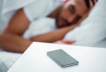 """Photo of """"Não consigo dormir"""""""