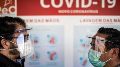 Photo of Regulador da Saúde recebeu mais de 28 mil reclamações de março a junho
