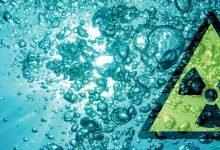 Água de Fukushima-japao-mileniostadium