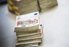 Photo of Nova plataforma portuguesa vai combater corrupção